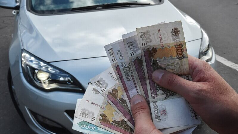Правила продажи унаследованного авто