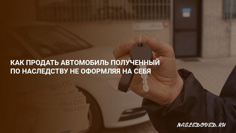 Купить авто в кредит в димитровграде