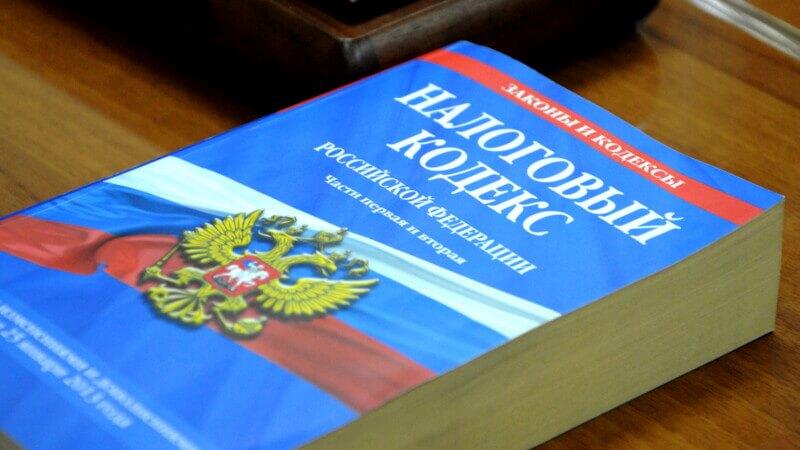Положения о принятии наследства ГК РФ