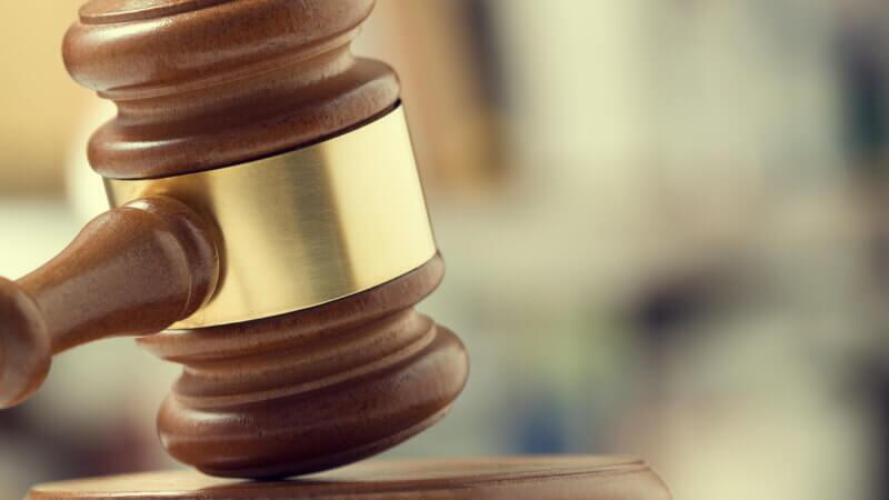 Обращения в суд