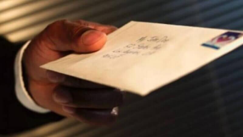 Письма о наследстве