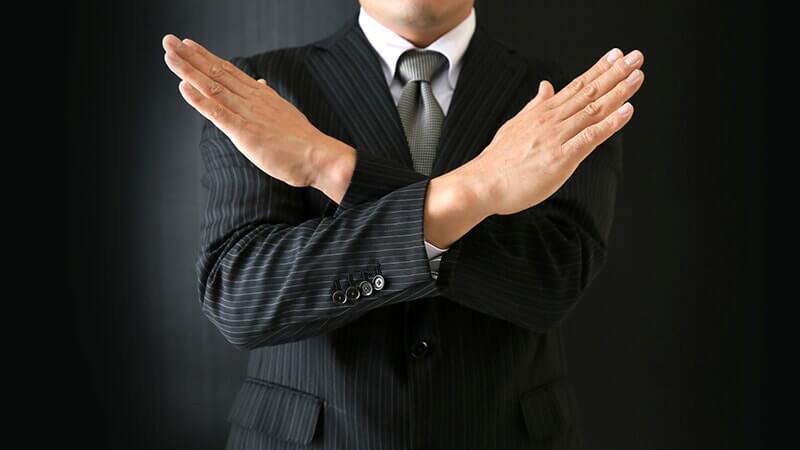 Как составить отказ от приращения