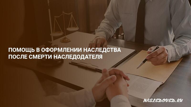 юрист и нотариус разница
